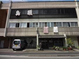 Ryokan Torijun, Ota (Ashikaga yakınında)