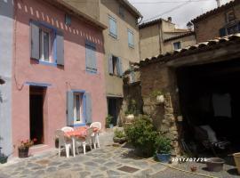 maison de village, Dernacueillette (рядом с городом Лане)