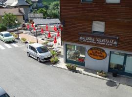 Le Bois du Cornet, La Forclaz (рядом с городом Chevenoz)