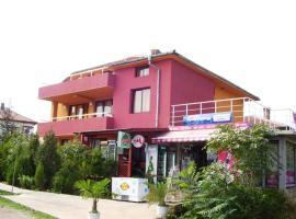Къща за гости Нели, Ravadinovo