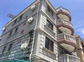 Zhujiajian Nansha South Jinjiang Hotel, Zhoushan (Gaotu yakınında)