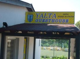 Yalta Guest House