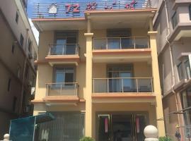 Zhujiajian No.72 Residence, Zhoushan (Gaotu yakınında)