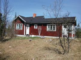 Holiday Home Sarna with Fireplace I, Sundet (рядом с городом Särna)