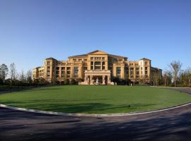 Landison Green Town Hotel Xinchang, Xinchang (Shengzhou yakınında)