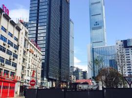 Nomo apartment Hotel (Changsha Branch)