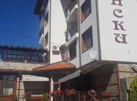 Hotel Uzunski, Paşmaklı