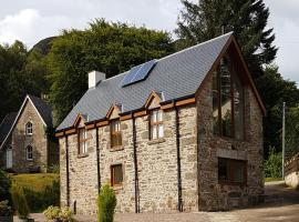 The Armoury, Glenfinnan