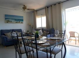 Apartamento Playa Punta