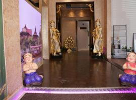HN Thai Derm Spa & Guesthouse, Loughborough