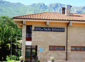 Hotel Restaurante Prau Riu, Льянес (рядом с городом Parres de Llanes)