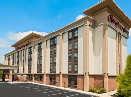 Hampton Inn Boston / Marlborough, Marlborough