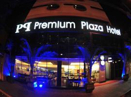 Hotel Premium Plaza, Muriaé (Patrocínio do Muriaé yakınında)