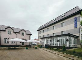 Iceberg House