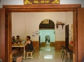 Chitlatda Central Bila House