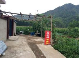 Gu Se Gu Xiang Home Stay, Miyun (Simataicun yakınında)
