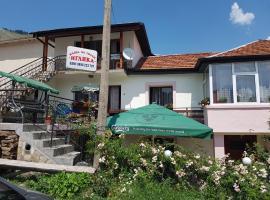 Guest House Iglika, Trigrad (Kozhari yakınında)