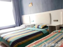 Travelling Inn Xiahe, Xiahe (Zhorongwo yakınında)