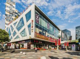 Thirty Three Apartment, Şanghay (Liutuan yakınında)