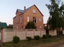 Agrousadba Solovyi, Stowbtsy (Golovënchitsy yakınında)