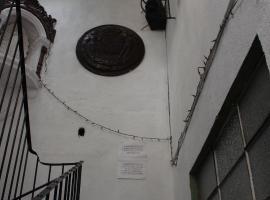 Hotel Calle Ancha, Антигуа-Гуатемала (рядом с городом Сан-Лоренсо-эль-Техар)