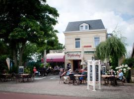 Hotel Restaurant Vijlerhof, Vijlen