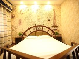Yunshang Xiaozhu Guesthouse, Tongxiang (Wuzhen yakınında)