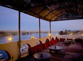 Hadouta Masreya Nubian Guest House, Asvan (Naj' Tinjār yakınında)