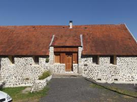 le bon air est dans le pre, Champagnac (рядом с городом Sauvat)