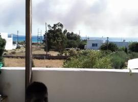 Γκαρσονιέρα, Кипри