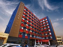 Lanmei Boutique Hotel Xinyuan Branch Lanzhou