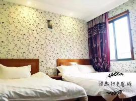 Yilv Sunshine Guesthouse, Yue'ao