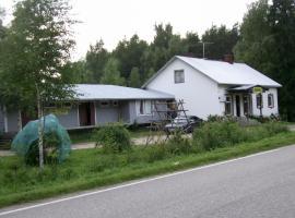 Telakanavan camping ja oluttupa, Сулкава (рядом с городом Lohikoski)