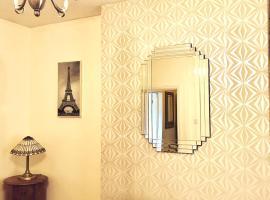 Wilde 1st Floor 1 Bedroom Apartment, Measham (рядом с городом Appleby Magna)
