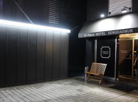 K-haus Dongdaemun