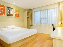 Hanting Hotel Bozhou Mengcheng, Zhuangzhou (Chundian yakınında)
