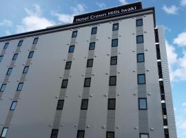Hotel Crown Hills Iwaki, Iwaki (Hirono yakınında)