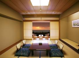 Hotel Ichinomiya Seaside Otsuka, Ichinomiya (Chosei yakınında)