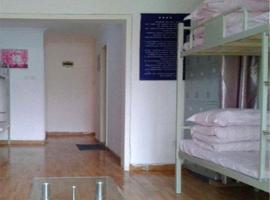 Beijing Jincheng Student Apartment (Yijing Jiayuan Branch)