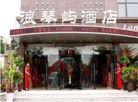 Beidaihe Lang Qin Yu Hotel