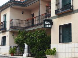 Hostal Colmenar, Colmenar de Oreja (рядом с городом Villarejo de Salvanés)