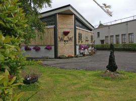 The Convent Guest House, Lanesborough (рядом с городом Ballyleague)