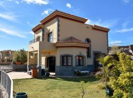 Villa Green con Grandes Vistas