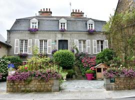 Chambres d'Hôtes l'Hermine, Antrain (рядом с городом Tremblay)