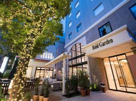 新宿薔薇花園飯店