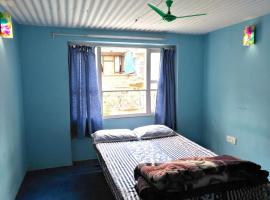 Himal home, Jawlakhel