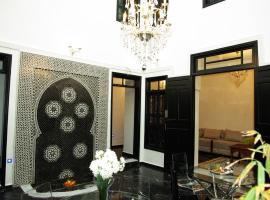 Annexe Riad Ibn Batouta