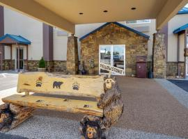 Yellowstone West Gate Hotel, Вест-Йеллоустон