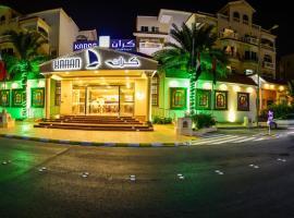 Karan Hotel