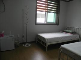 Jeonju International Guesthouse